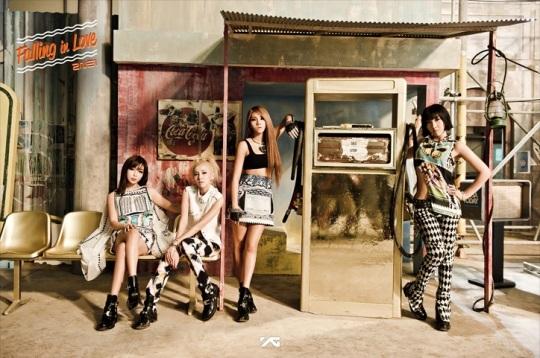 2NE1_Naver
