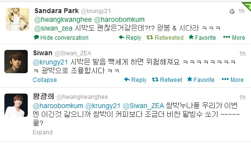 Boyfriend park bom Park Bom