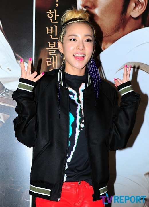 """2ne1 Mentioned In Fashion Editorial From American Vogue: News: Sandara Park Says, """"I Heard That 'Rough Play' Is"""