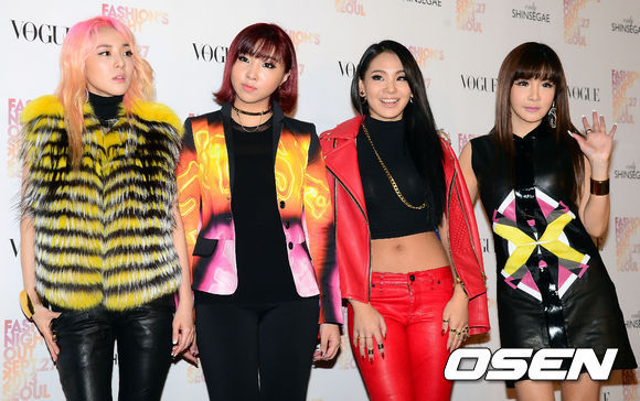 2NE1-영국서-개최되는-한류상품박람회-홍보대사 (1)