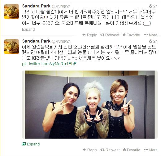 Dara Twitter 2