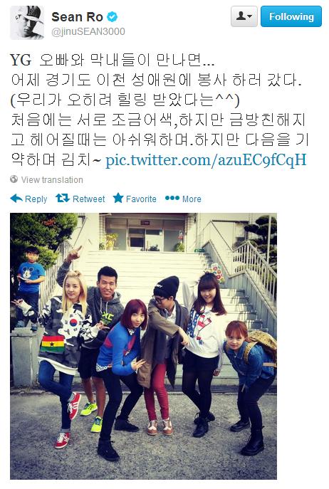 Jinu Tweet 1