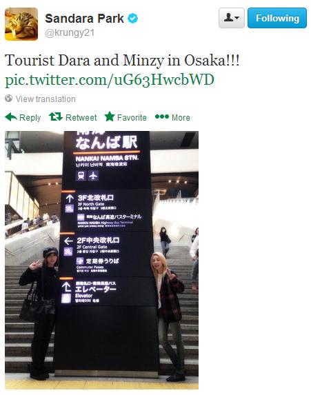 Tourist Dara i Minzy