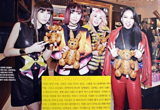 VogueKorea_Nov