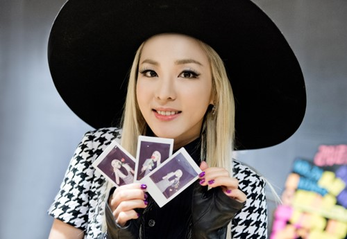Missing you 2ne1 dara dating