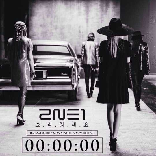 News: 2NE1's Missing You Topped Music Chart For Two Weeks