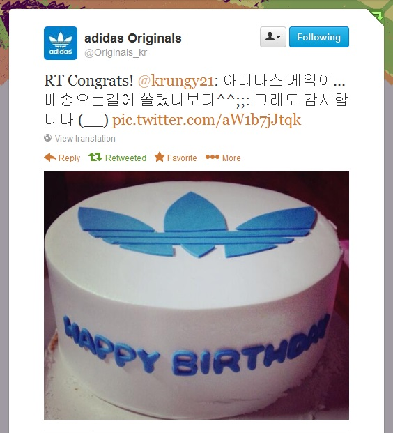 """539052aab5be8 Twitter  Dara Shares a Picture of Her Adidas Birthday Cake ~ """"It Got ..."""