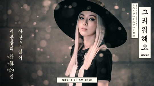 Dara_enhanced