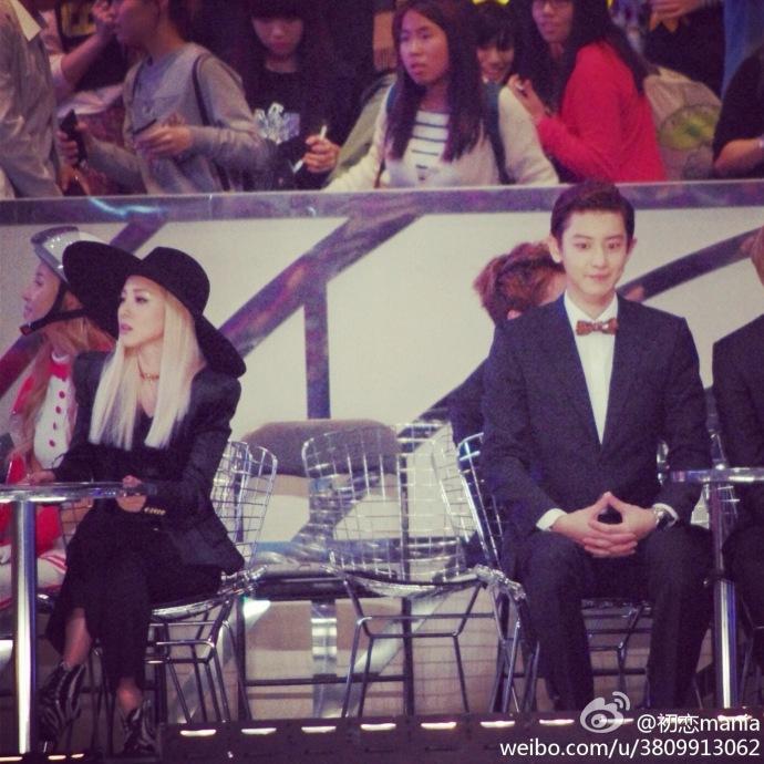 Chanyeol dating sandara
