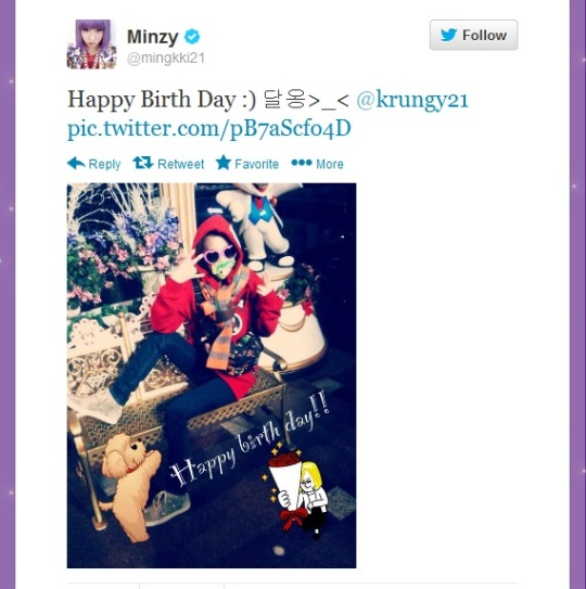MInzyBirthdayGreeting