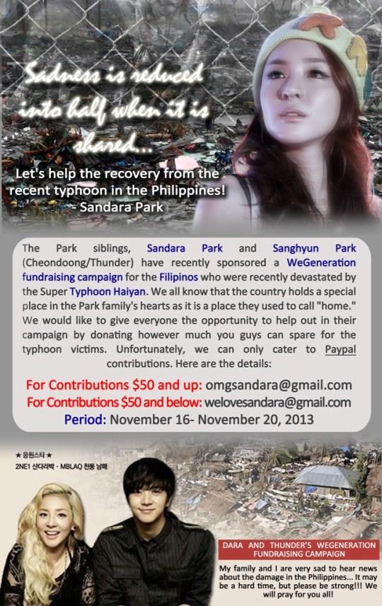 ParkSiblings_HaiyanCampaign_small