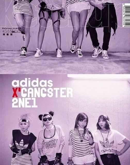 2NE1 x adidas