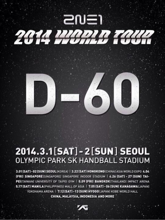 concert teaser