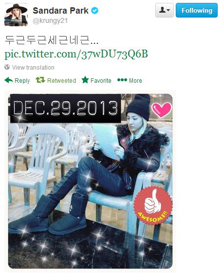 Dara Tweet 10