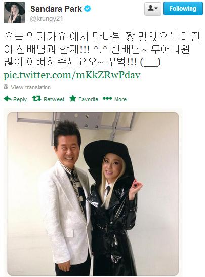 Dara Tweet 4