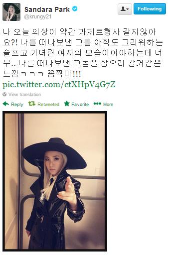 Dara Tweet 5