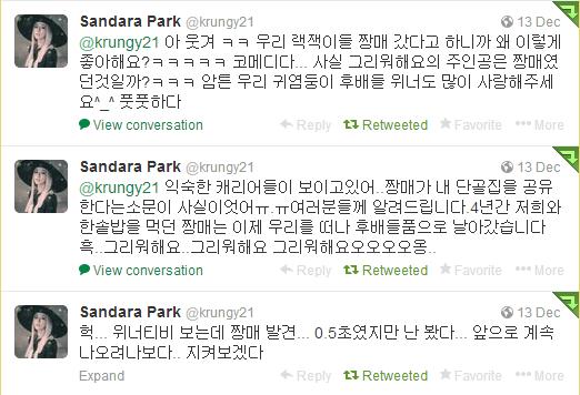 Dara Tweet