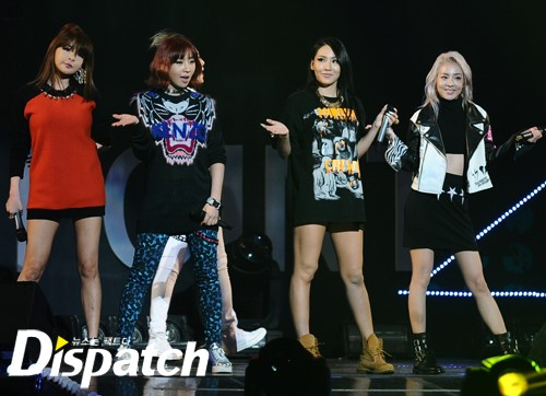 Starcast Missing You 2013 2ne1 S Last Diary