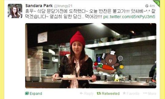 aktualizacja Dara