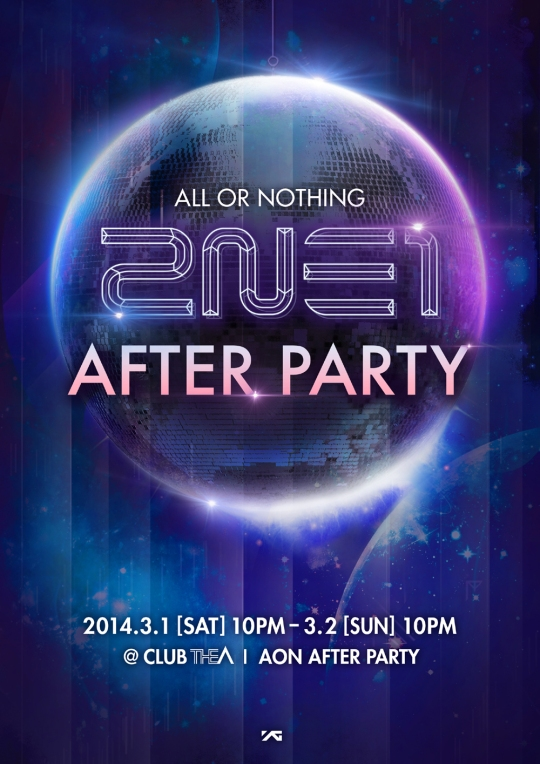 2NE1-AFTER-PARTY2