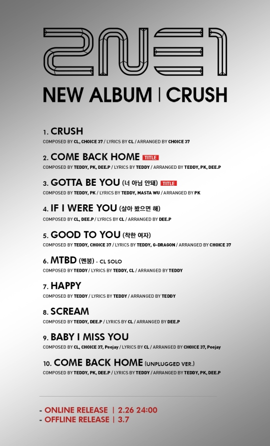 2NE1-–-NEW-ALBUM-CRUSH-TRACKLIST