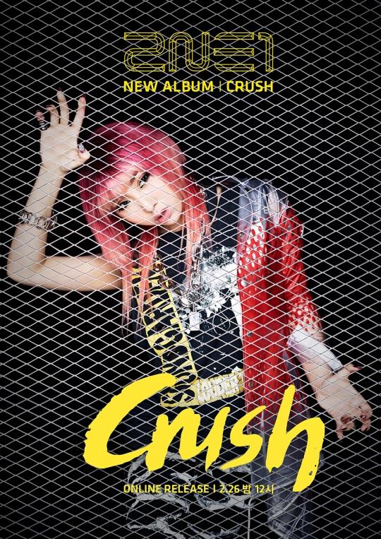 2NE1-NEW-ALBUM-CRUSH-TEASER-PIC2
