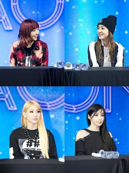2NE1이-직접-밝힌-프로듀서-씨엘