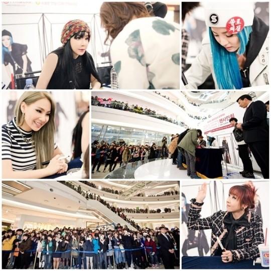 2NE1-3년만의-팬사인회-대성황-박봄-보고-싶었어요