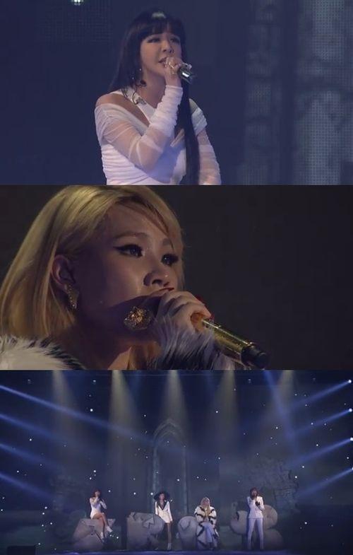 2NE1-살아봤으면해-라이브-무대-공개..감성-보컬-폭발