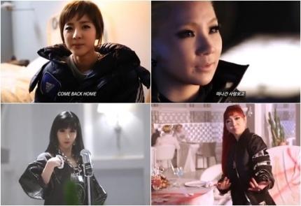 2NE1-컴백홈-MV-비하인드-영상-공개-진지+재미