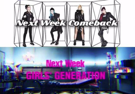 2ne1-Girls-Generation-inkigayo-comeback-teaser-soompi