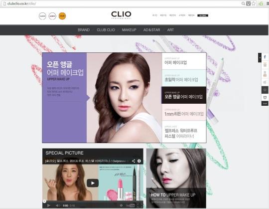 ClubClioWebpage