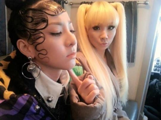 dara and cl