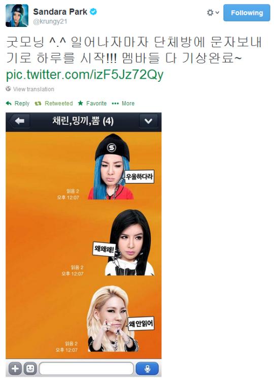 Dara Tweet 1