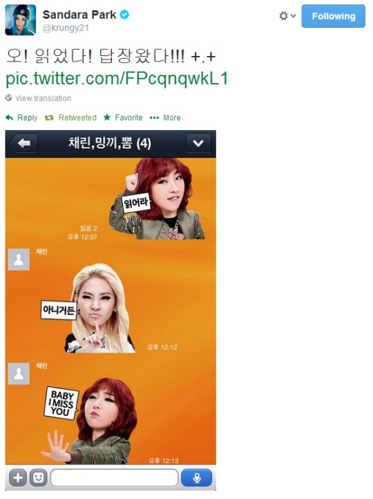 Dara Tweet 2