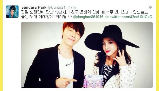 Lee donghae og dara park dating