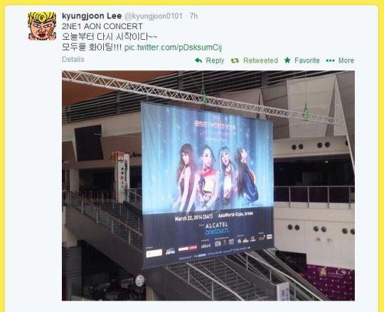 FireShot Screen Capture #254 - 'Twitter _ krungy21_ @kyungjoon0101 경준오빠~ ___' - twitter_com_krungy21_status_447211156470390785