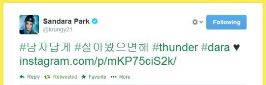 FireShot Screen Capture #282 - 'Twitter _ krungy21_ #남자답게 #살아봤으면해 ___' - twitter_com_krungy21_status_450189107323748352