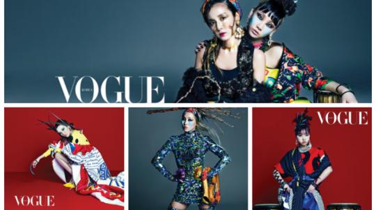 2NE1-Vogue-800x450