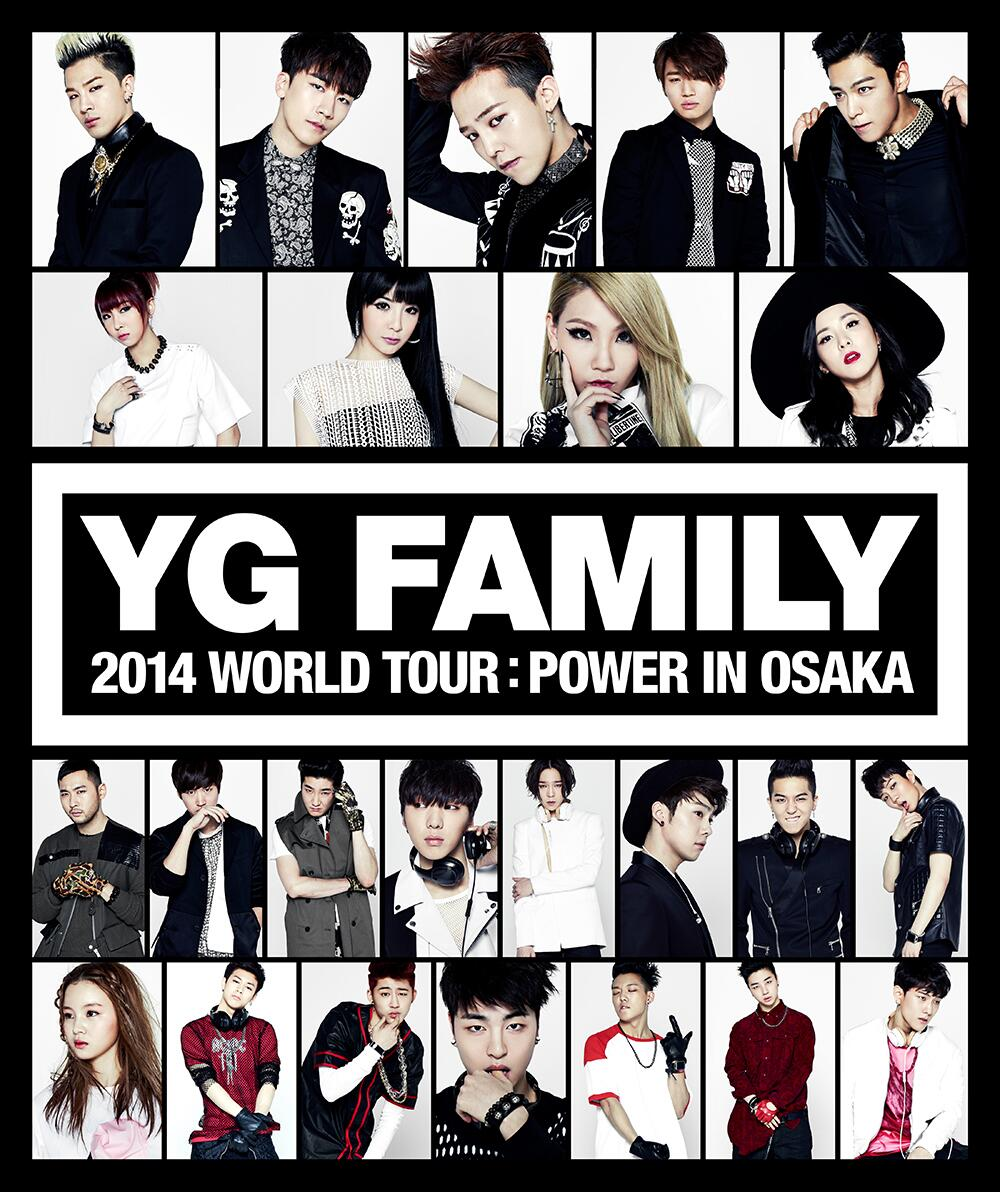 News: Team B Joins YG Family Japan Tour – Collaborates ...