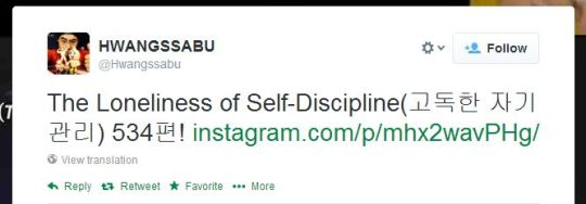 FireShot Screen Capture #302 - 'Twitter _ Hwangssabu_ The Loneliness of ___' - twitter_com_Hwangssabu_status_453500148354916352
