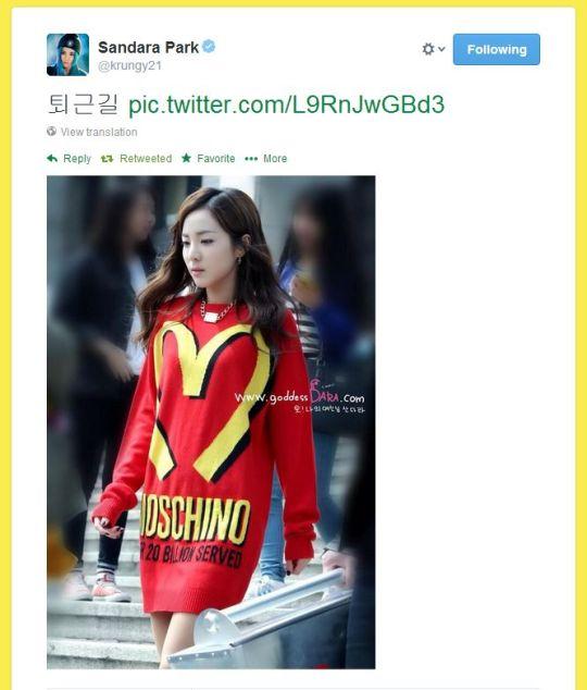 FireShot Screen Capture #316 - 'Twitter _ krungy21_ 퇴근길 http___t_co_L9RnJwGBd3' - twitter_com_krungy21_status_453826818202554368