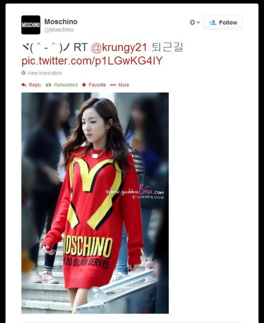 FireShot Screen Capture #319 - 'Twitter _ Moschino_ ヾ(^-^)ノ RT @krungy21 ___' - twitter_com_Moschino_status_453847944933154817