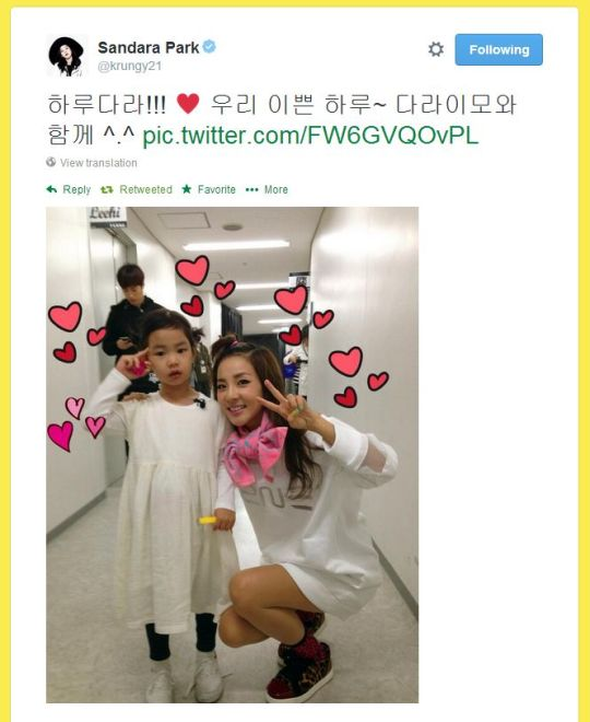 FireShot Screen Capture #338 - 'Twitter _ krungy21_ 하루다라!!! ♥ 우리 ___' - twitter_com_krungy21_status_455308739931688961