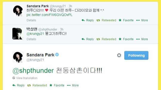 FireShot Screen Capture #340 - 'Twitter _ krungy21_ @shpthunder 천둥삼촌이다!!!' - twitter_com_krungy21_status_455314191558004738