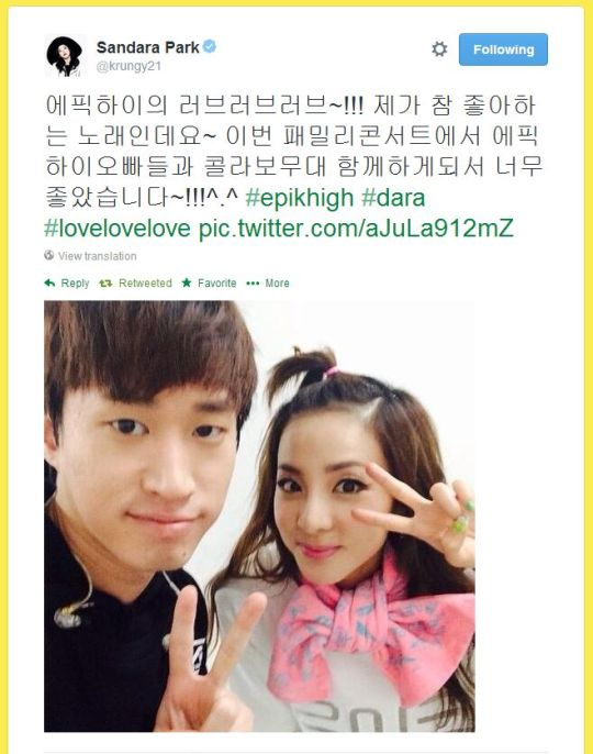FireShot Screen Capture #341 - 'Twitter _ krungy21_ 에픽하이의 ___' - twitter_com_krungy21_status_455346893015379969