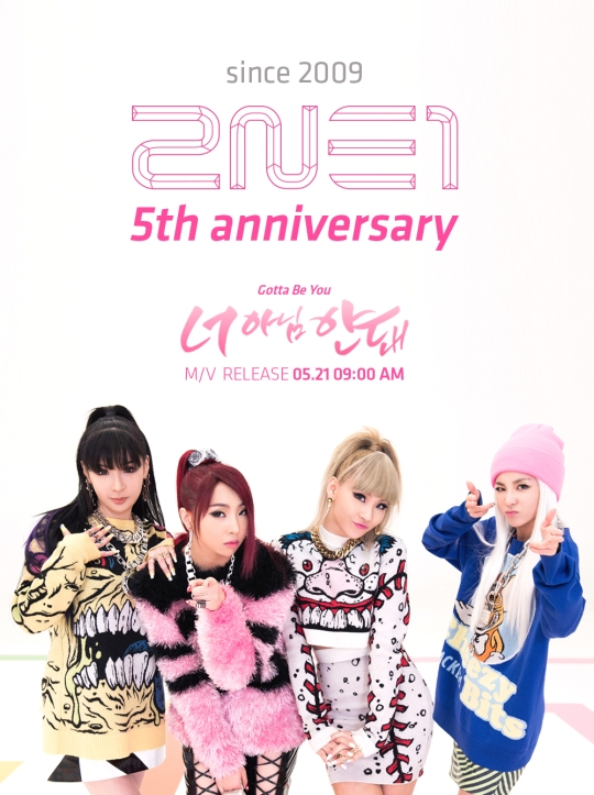 2ne1_5th-anniversary_gotta_be_you