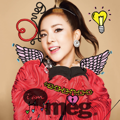 sandara-park-meg-july2014-cover-2ne1-feat