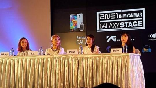 2ne1-press-conference-in-myanmar-18