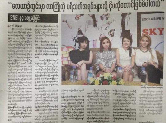 newspapaer-myanmar